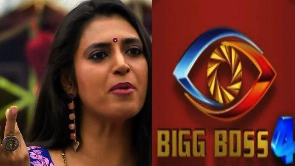பிக்பாஸ்ல கலந்துகிட்டா பிம்பிளிக்கா பிளாப்பி தானா.. நடிகை கஸ்தூரிக்கே ஒரு வருஷமா சம்பளம் தரலையாமே?