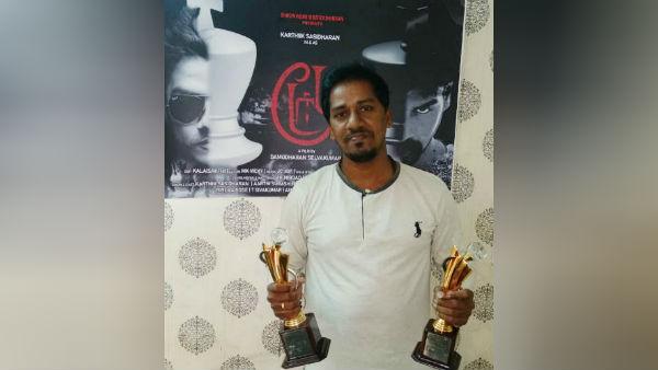 2 விருதுகளை வென்ற மூடர் குறும்படம் ...பிரபலங்கள் வாழ்த்து !