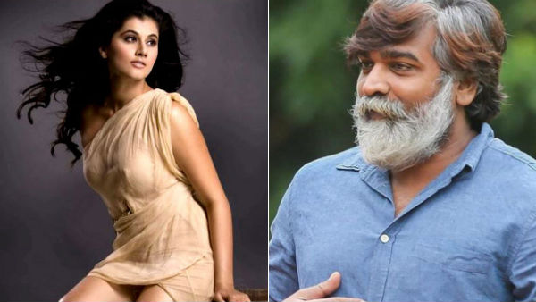 2 பேருக்குமே 2 வேடம்.. நடிகர் விஜய் சேதுபதி, டாப்ஸி நடிக்கும் படத்துக்கு இதுதான் டைட்டிலாமே..!