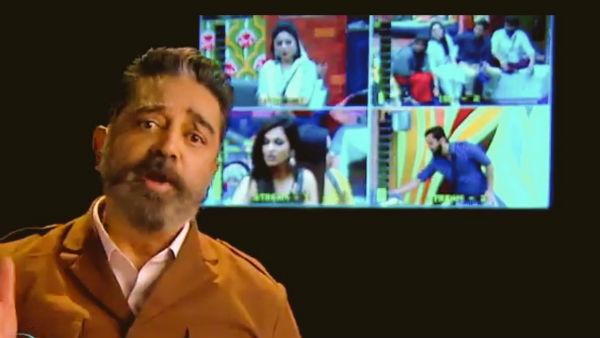 நீங்களே இப்படி பண்ணினா எப்படி ஆண்டவரே.. இன்னைக்கு குறும்படம் போடல நீங்கதான் நாமினேட்!