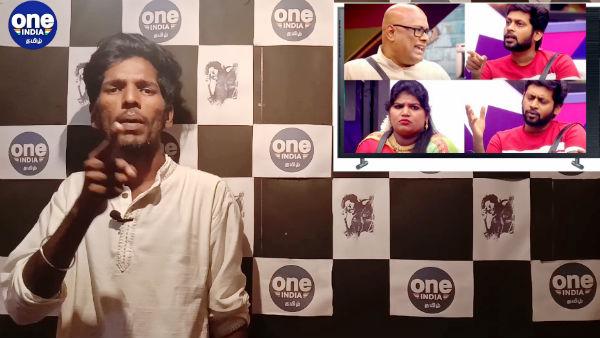 சுரேஷ் சக்கரவர்த்தியை மிரட்டிய ரியோ.. பிக்பாஸ் ரவுண்ட் அப்.. இன்றைய டாப் 5 பீட்ஸில்!
