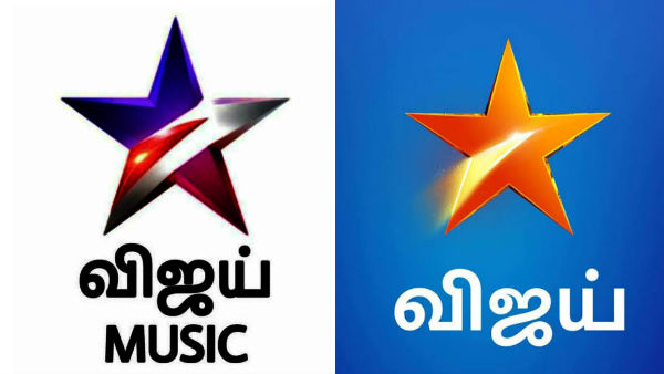 Kamal launched Star Vijay Music Channel