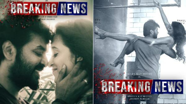 தியேட்டர் ரிலீஸுக்கு ரெடியாகிறது.. ஜெய் நடிக்கும் 'பிரேக்கிங் நியூஸ்'.. கிராபிக்ஸ் மிரட்டுமாம்!