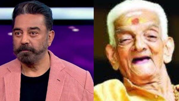 இன்னும் 2 ஆண்டுகளில் சதமடிக்கவேண்டியவர்.. நடிகர் உன்னிகிருஷ்ணன் நம்பூதிரி மறைவுக்கு கமல் அஞ்சலி