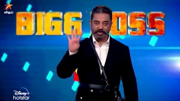 பிக்பாஸ் சீசன் 5 ஆடிஷன் எப்படி நடக்குது தெரியுமா..இது வரை வெளிவராத சுவாரஸ்ய தகவல்