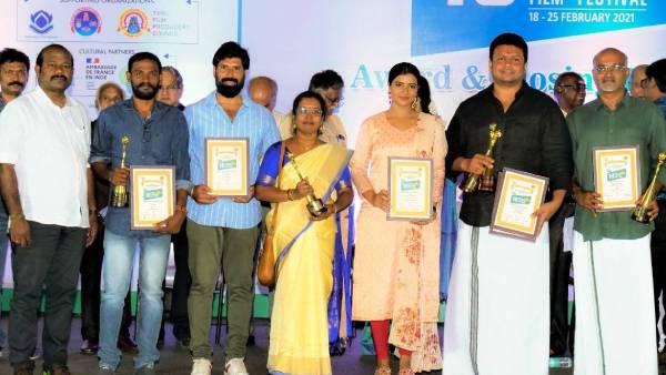 18-வது சர்வதேச திரைப்பட விழா.. ''என்றாவது ஒருநாள்