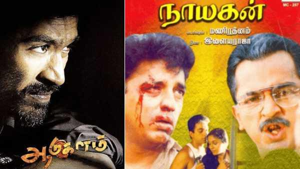 சிறந்த நடிகருக்கான தேசிய விருதை வென்ற நடிகர்களின் லிஸ்ட் !   List of National Award winning Tamil actors
