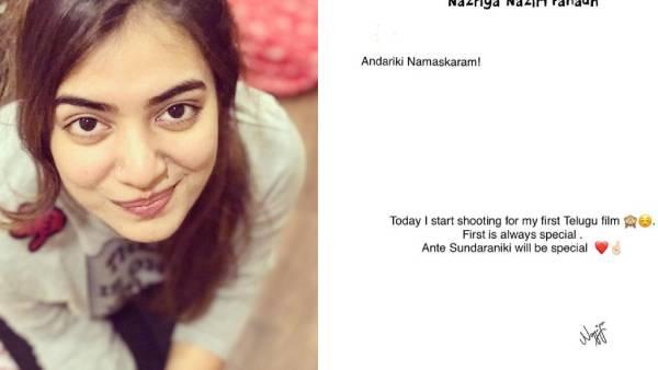 முதல்ன்னா எப்பவுமே ஸ்பெஷல் தான் ...எதை சொல்கிறார் நஸ்ரியா