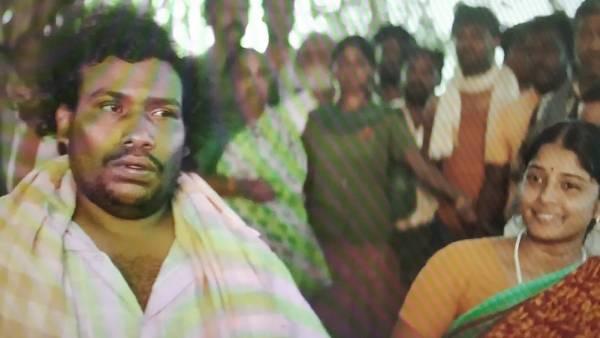 ஸ்டார் விஜய் & Netflix