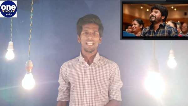 கடனில் சிக்கித் தவிக்கும் சிவகார்த்திகேயன்.. அவர்தான் காரணமாம்.. இன்றைய டாப் 5 பீட்ஸில்!