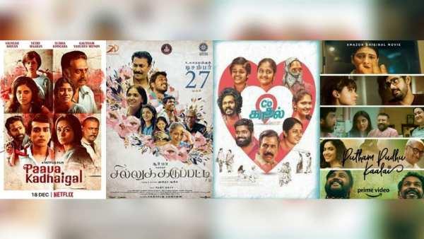 Netflix ல் வெளிவரவுள்ள அடுத்த ஆந்தலாஜி திரைப்படம்!