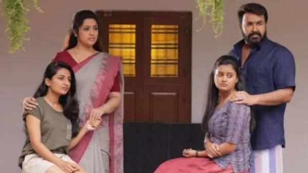 டிஆர்பி ரேட்டிங்கில் முதலிடம்.. மீண்டும் டிரெண்டிங்கில் வந்த திரிஷ்யம் 2.. மாஸ் காட்டிய மோகன் லால்!