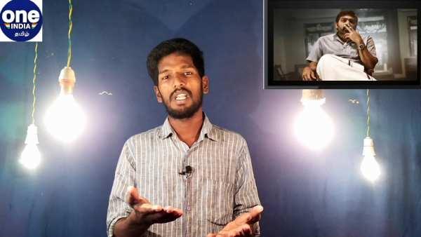 100 கோடி ரூபாய் வசூலை குவித்த விஜய் சேதுபதி படம்.. இன்றைய டாப் 5 பீட்ஸில்!