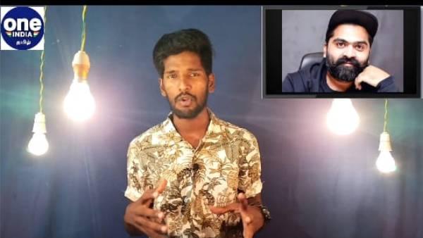 குடியை விட்ட சிம்பு.. தம்பியை களமிறக்கும் ராகவா லாரன்ஸ்.. கலக்கல் டாப் 5 பீட்ஸ்!
