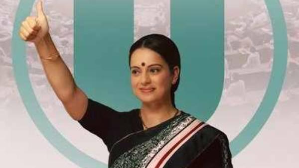 ஏஎல் விஜய்யின் தலைவி படத்துக்கு 'யூ' சான்றிதழ்… ஆகஸ்ட்டில் வெளியாக உள்ளதாக தகவல் | Thalaivi movie censored with clean 'U' certificate