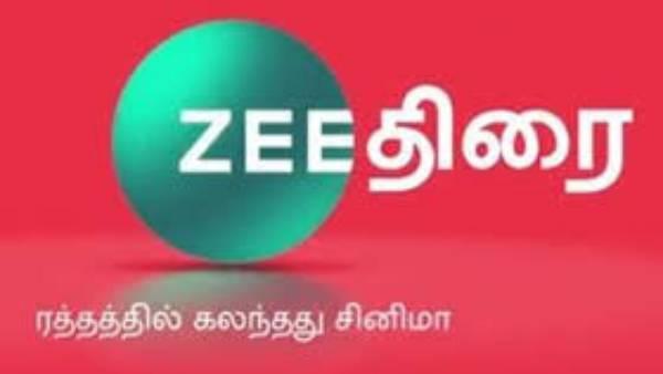 ஜூன் மாதத்தில் சினிமா ரசிகர்களுக்கு விருந்து படைக்கும் Zee திரை!