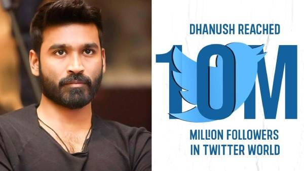 கமலை ஃபாலோ பண்ணல…ஆனா, மிஞ்சிட்டாரே தனுஷ் | Not follow, but Dhanush beats Kamal in digital world
