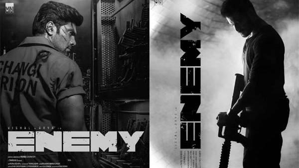 உலகத்துலயே ஆபத்தானவன் யார் தெரியுமா? ஆர்யா, விஷால் அதிரடியில் வெளியான எனிமி டீசர்! | Arya and Vishal's action packed Enemy trailer out now!