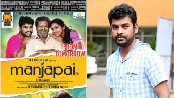 மஞ்சப்பை இரண்டாம் பாகம்…. அக்டோபரில் சூட்டிங்…. சூப்பரப்பு | Actor Vemal joins sequel of Manjapai movie