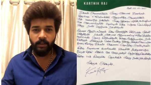 நல்ல செய்தி சொன்ன செம்பருத்தி கார்த்திக்.. நாங்க இருக்கோம்.. ரசிகர்கள் உற்சாகம்! | Sembaruthi Karthickraj is elated over the support of his fans