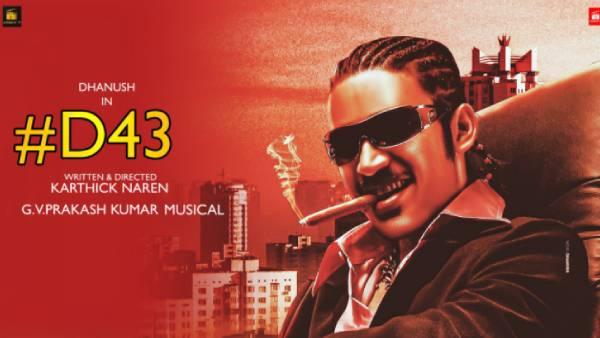 தொடங்கியது தனுஷின் டி43 ஃபைனல் ஷெட்யூல் படப்பிடிப்பு… ஒரு வாரத்தில் முடிந்துவிடுமாம்!   Dhanush's D43 movie shoot has been resumed