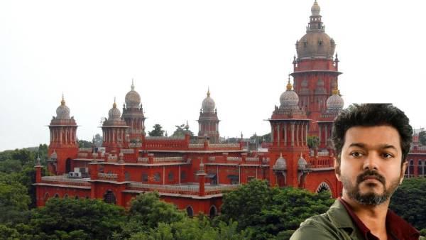 கொகுசு கார் வரிவிலக்கு தொடர்பான மேல்முறையீடு.. விஜய்யின் கோரிக்கையை ஏற்றது சென்னை ஹைகோர்ட்!