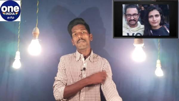 நடிகர் அமீர்கான் தனது மனைவியை விவாகரத்து செய்ய காரணமான நடிகை.. இன்றைய டாப் 5 பீட்ஸில்!