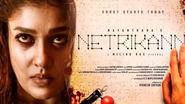 Netrikann Review: லேடி சூப்பர் ஸ்டார் நயன்தாராவின் நெற்றிக்கண் திரைப்பட விமர்சனம்