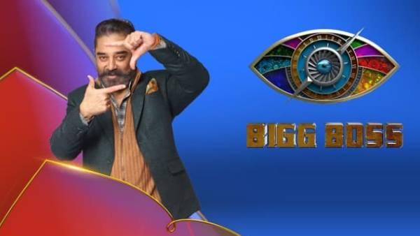 உண்மைதான் நம்புங்க... பிக் பாஸ் சீசன் 5... வேறலெவல் அப்டேட் !