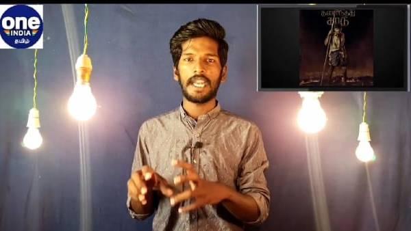 நடிகர் சிம்புவின் பிரச்சனையை தீர்த்து வைத்த ஐசரி கணேஷ்... இன்றைய டாப் 5 பீட்ஸில்!