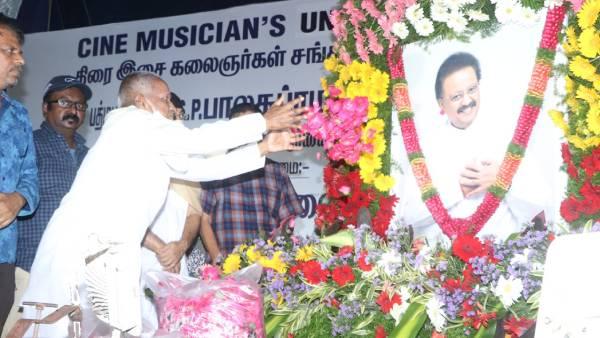 S.P.பாலசுப்ரமணியம் முதலாம் ஆண்டு நினைவு அஞ்சலி...இளையராஜா தலைமையில்
