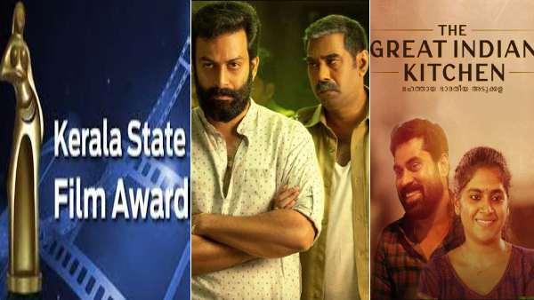Kerala film critics awards 2020 announced