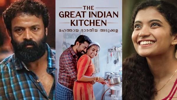 கேரள மாநில சினிமா விருதுகள் 2020 அறிவிப்பு... சிறந்த படமாக கிரேட் இந்தியன் கிட்சன் தேர்வு