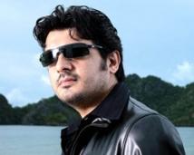 https://tamil.filmibeat.com/img/2007/12/ajith--250_25122007.jpg