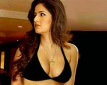 https://tamil.filmibeat.com/img/2008/01/Katrina-Kaif06-250_31012008.jpg