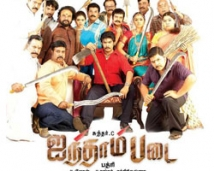 http://tamil.filmibeat.com/img/2008/06/adithi-1-250_23062008.jpg