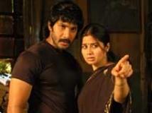 http://tamil.filmibeat.com/img/2009/12/19-ramana-sangeetha-200.jpg
