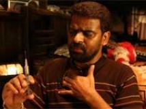 http://tamil.filmibeat.com/img/2009/12/29-ameer200.jpg