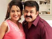 https://tamil.filmibeat.com/img/2011/02/22-sameera-mohanlal200.jpg