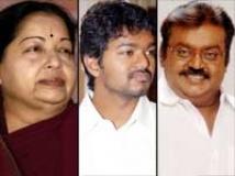 https://tamil.filmibeat.com/img/2011/03/13-jaya-vijay-vijayakanth200.jpg