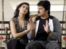 http://tamil.filmibeat.com/img/2012/03/16-kandha-movie.jpeg