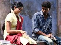 https://tamil.filmibeat.com/img/2012/05/17-raatinam53-300.jpg