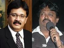 http://tamil.filmibeat.com/img/2012/12/04-kalanithi-shathi-chidambaram-300.jpg