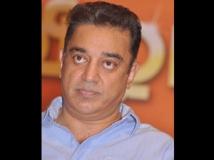 https://tamil.filmibeat.com/img/2013/01/04-kamal-1-300.jpg