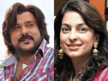 https://tamil.filmibeat.com/img/2013/08/10-ravendran-juhi-chawla-600.jpg