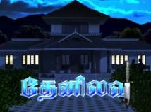 https://tamil.filmibeat.com/img/2013/12/11-thenilavu-600-jpg.jpg