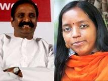 https://tamil.filmibeat.com/img/2014/05/06-vairamuthu-bhavatharini-600.jpg
