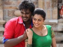 https://tamil.filmibeat.com/img/2014/12/13-1418452457-saagaptham-mov-600.jpg