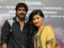 https://tamil.filmibeat.com/img/2015/01/24-1422091323-maan-vettai3556-600.jpg
