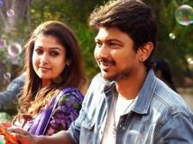 http://tamil.filmibeat.com/img/2015/02/03-1422967262-nanbenda-nayantara-and-udhayanidhi-stalin3-600.jpg